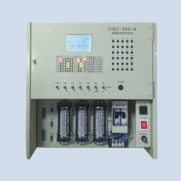 縮小型號誌控制器